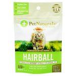 ヘアボール[ペットナチュラルズシリーズ](猫用)の口コミから毛玉生成抑制効果と通販最安値を検証