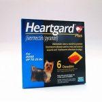 カルドメック/ハートガードプラス(小型犬・中型犬・大型犬用)の口コミから効果と評判・通販最安値を検証