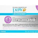 デナマリン(猫と小型犬用、中・大型犬兼用)の口コミから肝機能への効果と副作用、通販最安値を検証