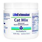 キャットミックス[CatMix | Life Extension]猫用の口コミから効果と通販最安値を検証