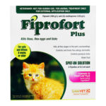 フィプロフォートプラス(猫用)の口コミから効果と副作用、通販最安値を検証