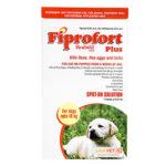 フィプロフォートプラス(犬用)の口コミから効果と副作用、通販最安値を検証