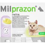 ミルプラゾン(猫用)の口コミから効果と副作用、通販最安値を検証