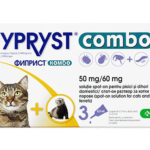フィプリストコンボ(猫用)の口コミから効果と副作用、通販最安値を検証