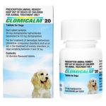 クロミカルム(犬用)の口コミから効果と副作用、通販最安値を検証